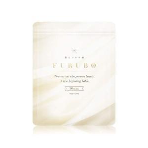 FURUBO 飲む フルボ酸 栄養機能食品 ビタミンE マンゴスチン エイジングケア サプリ 90粒