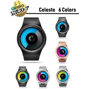 ZIIIRO JAPAN公式 ジーロ 腕時計 Celeste セレステ 全6カラー