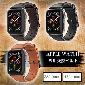 送料無料 アップルウォッチ バンド ベルト 交換 Apple Watch series 3 2 1 本革 38mm 42mm|worldvapeshop