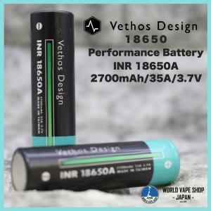 【 PSE 対応 】VETHOS DESIGN BATTERY / INR 18650 A /2700mAh/3.7V 電子タバコ用 バッテリー worldvapeshop