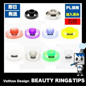 Vethos Design BEUTY&TIPS ビューティーリング ドリップチップ 510 VAPE 電子たばこ スラントリング worldvapeshop