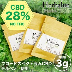 CBDハーブ CBD ハーブ Herbalue ハーバリュー ブロードスペクトラム 3g 濃度28% 高濃度 CBDパウダー CBDワックス Oil Liquid Powder Wax Herb|worldvapeshop