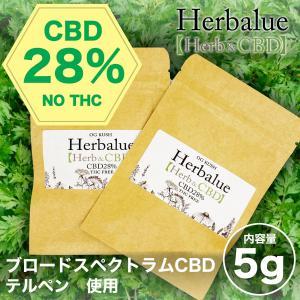 CBDハーブ CBD ハーブ Herbalue ハーバリュー ブロードスペクトラム 5g 濃度28% 高濃度 CBDパウダー CBDワックス Oil Liquid Powder Wax Herb|worldvapeshop