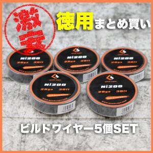 【徳用】VAPE 電子タバコ Geek Vape NicrhomeNi80 26ga/Ni200 28ga ギーク ベイプ ニクロム ビルド ワイヤー worldvapeshop