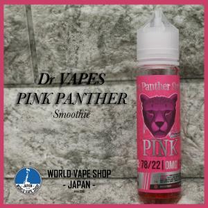 電子たばこ リキッド VAPE DR.VAPES PINK PANTHER SMOOTHIE ピンクパンサー スムージー 50ml(WVS VAPEバンドプレゼント)|worldvapeshop