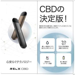 リラックス シービーディー ポッド スターターキット RELX CBD POD 12/20販売開始 今なら数量限定でケース付き|worldvapeshop