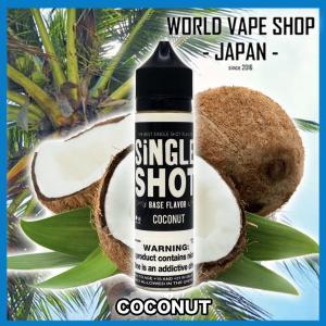 電子タバコ VAPE 歴代ナンバーワンココナッツ!! Single Shot Coconut 60ml|worldvapeshop