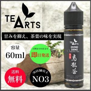 電子たばこ VAPE リキッド 《Vethos Design》TeaArts 烏龍茶(ウーロン茶)増量 60ml|worldvapeshop