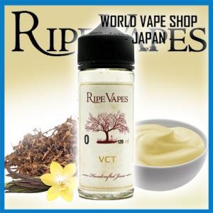 特価!! 電子タバコ リキッド Ripe Vapes VCT 120ml バニラカスタードタバコ味 E-LIQUID VAPE E-JUICE 電子たばこ フレーバー|worldvapeshop