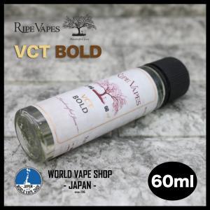 電子タバコ リキッド VAPE RIPE VAPES VCT BOLD 60ml with オリジナルユニコーンボトル15ml … worldvapeshop