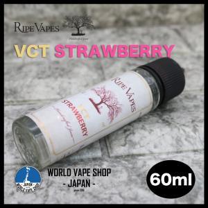電子たばこ VAPE リキッド RIPE VAPES VCT STRAWBERRY 60ml with オリジナルユニコーンボトル15ml …|worldvapeshop