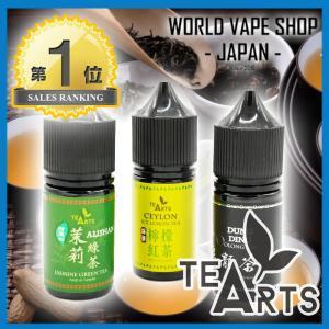 Vethos Design TeaArts 烏龍茶 ジャスミン緑茶 レモン紅茶 30ml 電子タバコ リキッド お茶 ウーロン 檸檬 メンソール worldvapeshop