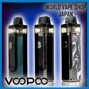 VOOPOO VINCI R Mod Pod Kit 1500mAh ブープー ビンチ ポッド 電子タバコ VAPE スターターキット ポッド|worldvapeshop