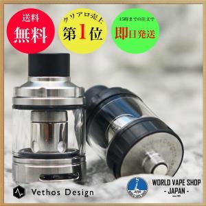 電子たばこ VAPE ベイプ Vethos Design Alpha XS TANK アトマイザー 22mm クリアロ worldvapeshop