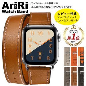 アップルウォッチ バンド/Apple Watch Band レディース 38mm 40mm 42mm...