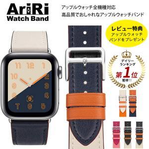 アップルウォッチバンド/Applewatch band レザーベルト 38mm/40mm エルメスカラー