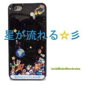 宇宙に流れ星★スペースシャトル動く★iPhone6Plusカバージャケットケーススノードーム風アイフォン|worldwidewardrobe
