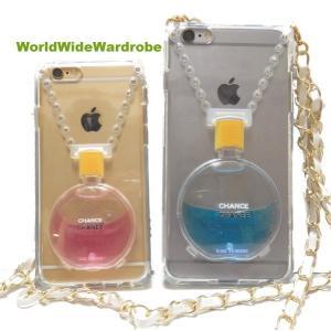 ネックストラップ付香水動く有名ブランド風パフュームボトル★iPhone6/6s/Plusスタンドカバージャケットケース/アイフォン|worldwidewardrobe