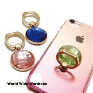 キラキララ★ジュエルカット★キャンディースマートフォン/タブレット対応 落下防止 スマホバンカーリング/iPhonアンドロイド|worldwidewardrobe