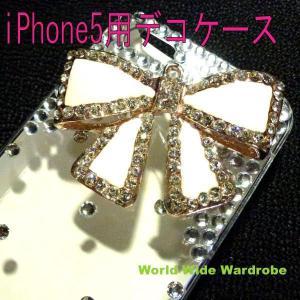 iPhone 5   ★iPhone5キラキララインストーンハンドメイドデコカバーケース(リボン)|worldwidewardrobe