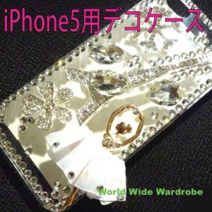 ★iPhone5キラキララインストーンハンドメイドデコカバーケース(エッフェル塔、バレリーナ)|worldwidewardrobe