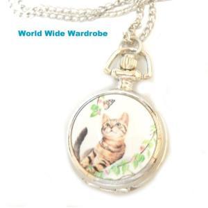 ねこ好きさん必見! DM便発送OK★ネコ猫ねこちゃんと蝶々花柄プチペンダント懐中時計cat|worldwidewardrobe