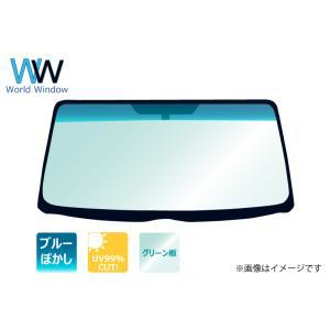 トヨタ ヴィッツ フロントガラス NCP1# 自動車 車用 ガラス|worldwindow