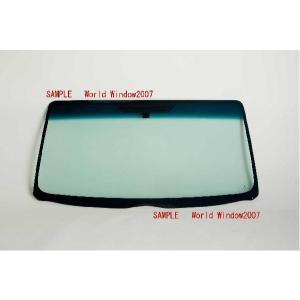 マツダ ボンゴ フロントガラス SK# 自動車 車用 ガラス worldwindow