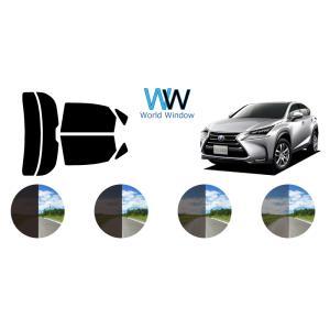 カット済みカーフィルム レクサス NX Z1# リアセット|worldwindow