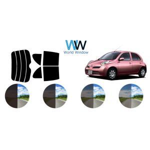 カット済みカーフィルム マーチ5D #K12 リアセット|worldwindow