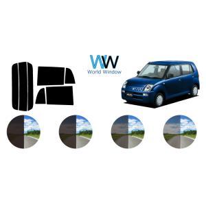 カット済みカーフィルム アルト5D HA24 リアセット|worldwindow