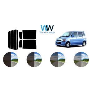 カット済みカーフィルム ワゴンR 5D MC# リアセット|worldwindow