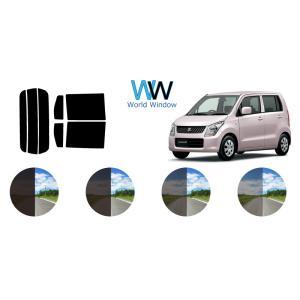 カット済みカーフィルム ワゴンR/ワゴンRスティングレー MH23 リアセット|worldwindow