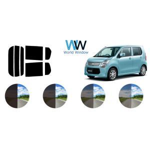 車種別 カット済み カーフィルム ワゴンR MH34S / MH44S リアセット|worldwindow