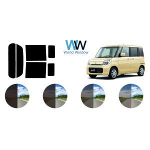 カット済みカーフィルム スペーシア MK32S / MK42S リアセット|worldwindow