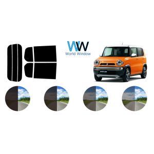 カット済みカーフィルム ハスラー MR31S リアセット|worldwindow