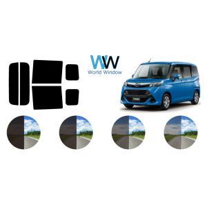 カット済みカーフィルム トール / トールカスタム M900S リアセット|worldwindow