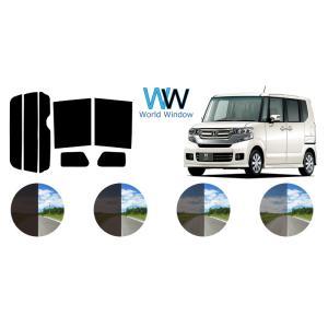 カット済みカーフィルム N BOX JF1 JF2 リアセット|worldwindow