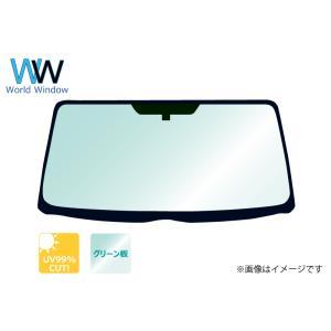 ダイハツ ミラ フロントガラス L2# 自動車 車用 ガラス|worldwindow