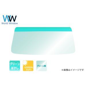 日野 デュトロ ワイド 自動車フロントガラス XZU4# 自動車 車用 ガラス|worldwindow
