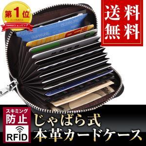 気が付けばパンパンに膨らんだ財布・・・。 つい増えてしまいがちなカード類をスッキリ収納できる大容量カ...