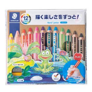 ステッドラー ノリス ジュニア 色鉛筆 12色セット 140 C12|wow