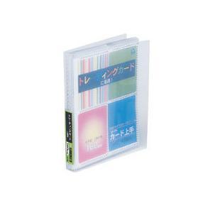 コレクト トレーディングカードファイル カード上手 CF-4160S|wow