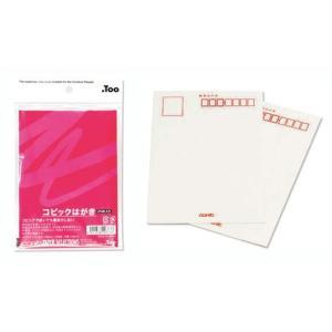 .Too COPIC コピック ペーパーセレクション はがき HAGAKI