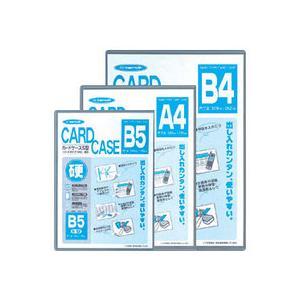 マンモス カードケース HC-A5 A5サイズ