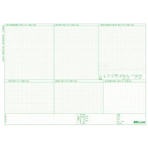 二級建築士設計製図用紙 部分詳細図木造用 10枚|wow