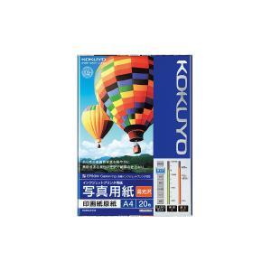 コクヨ インクジェットプリンタ用紙 写真用紙 印画紙原紙  高光沢 A4 20枚入 KJ-D12A4-20