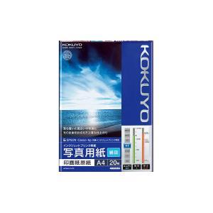 コクヨ インクジェットプリンタ用紙 写真用紙 印画紙原紙  網目 A4 20枚入 KJ-F12A4-20