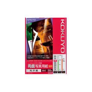 コクヨ インクジェットプリンタ用紙 両面写真用紙 光沢紙  光沢 A4 30枚入 KJ-G23A4-30
