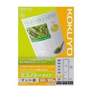 コクヨ インクジェットプリンタ用紙 スーパーファ...の商品画像